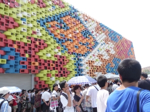Colorful pavilions