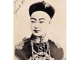 Emperor Guangxu