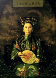 Dowager Empress Cixi