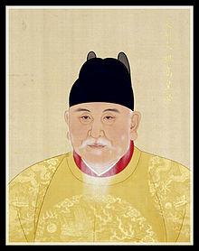 Zhu - founder of the Ming Dynasty