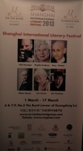 2013 Shanghai Literary Festival--a treasure of writers and ideas