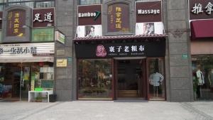Stores in Shanghai apartment complex