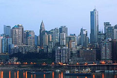 Chongqing--world's largest megacity!