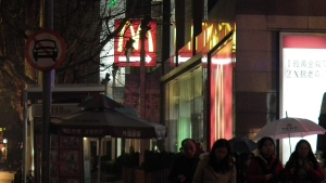 McDonald's in Shanghai