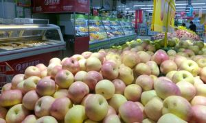 Crisp fall apples!