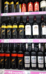 Wines from Australia