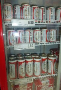 Budweiser - here an imported beer