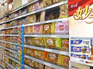 Many, many aisles of packaged foods