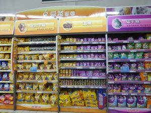 A wall of pet food.