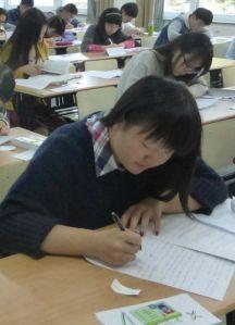 SHNU students