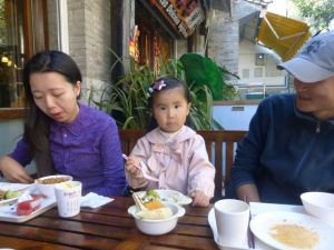 In the future, what will life be like for this Chinese girl who lives in Dali, Yunnan Province?