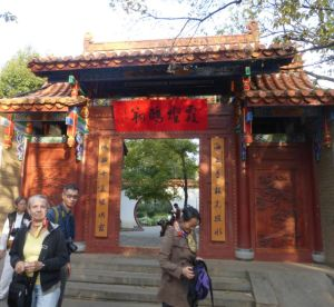 Welcome to Green Lake in Kunming.  There is something for everyone  especially on Sundays.