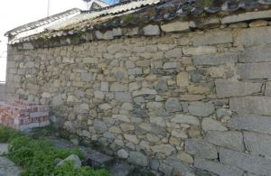 Old stone walls.