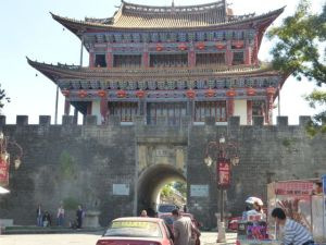 Old City Dali gate.