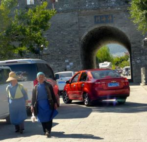 Local women outside an Old City Dali gate.