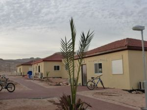 Homes of the permanent Kibbutz Lotan members.