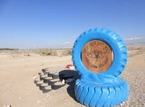 Welcome to Kibbutz Lotan's new disc golf range!