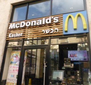 Yes, McDonald's is here in Israel too.  But they are kosher so some serve meat; others serve dairy products.