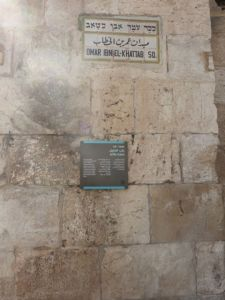 Bullet holes are visible in the Old City Walls - these likely from the shelling in the 1948 war to establish Israel as its own country.