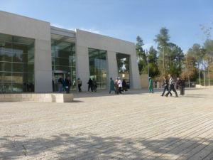Entrance to the Israel Museum in Jerusalem xx