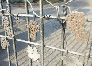 Golan Heights Winery gate.