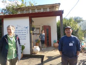 The kibbutz post office - with our guide and xxx from xxx