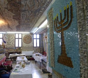 Wall of a study room in the Tunisian synagogue.