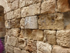 A wall of Acre (Akka xx)