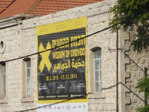 Wisdom of Crowds - event in Haifa