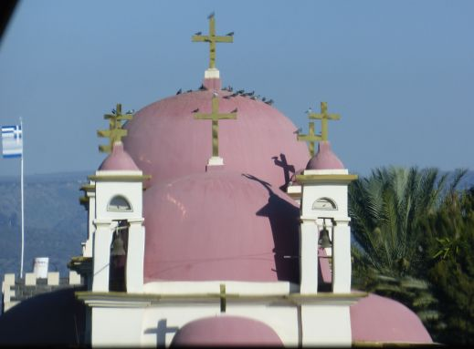 The Greek Orthodox Church of the Twelve Apostles on the Sea of Galilee