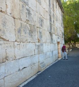 Rebuilt wall of the White Synogague. xxx