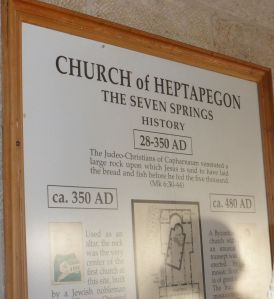 Church of Heptapegon