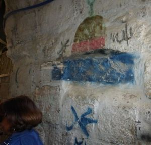 Walls painted like this show the householder has been to Medina on a pilgrimage