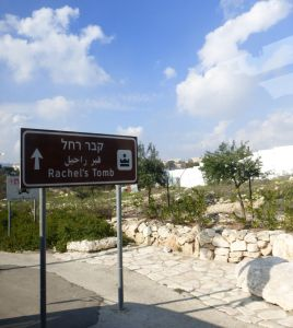 From the bus, we could see the sign to Rachel's Tomb.  History and religion are everywhere in Israel