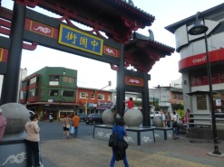 San José Chinatown