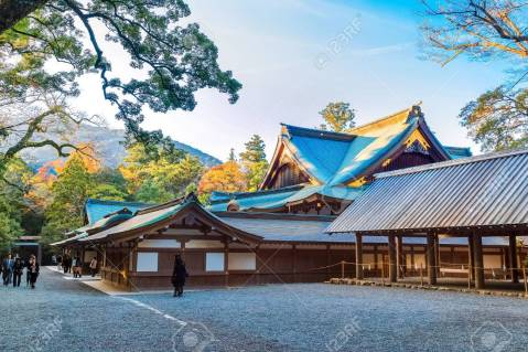 Mie, Japan - November 20 2015: Ise Grand Shrine (Naiku - inner s